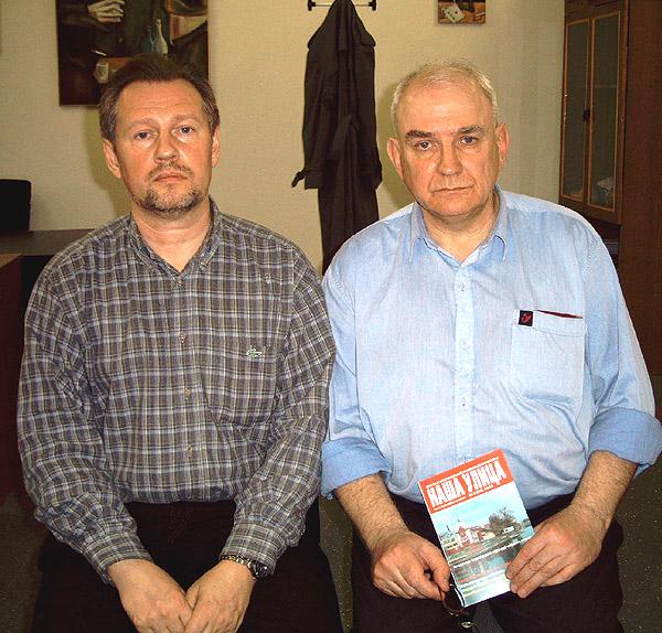 http://kuvaldn-nu.narod.ru/yuriykuvaldin-foto/Loginov-6-Kuvaldin.jpg