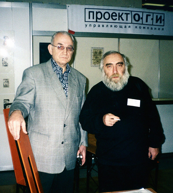 http://kuvaldn-nu.narod.ru/yuriykuvaldin-foto/kuv-topor01-R.jpg